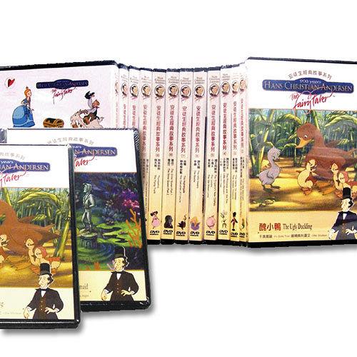 安徒生經典故事系列DVD1-13全套共13片