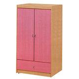 粉紅佳人衣櫃‧2.8尺