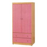 粉紅佳人衣櫃‧3x6尺