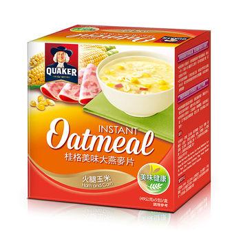 桂格美味大燕麥片-火腿玉米49g*5入