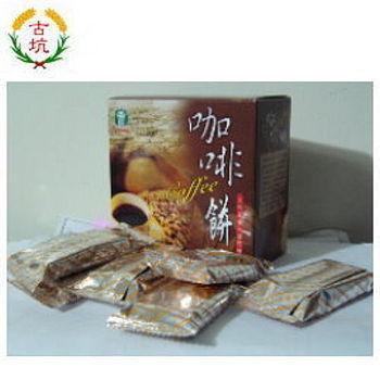 古坑鄉農會:加比山咖啡方塊酥餅^(4盒入^)