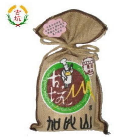 古坑鄉農會:加比山古坑頂級咖啡豆