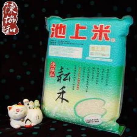 陳協和碾米工廠:耘禾(2公斤)