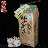 陳協和碾米工廠:有機白米 (1.5公斤)