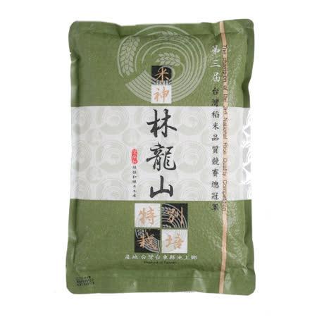 陳協和碾米工廠:林龍山的米 (2公斤)
