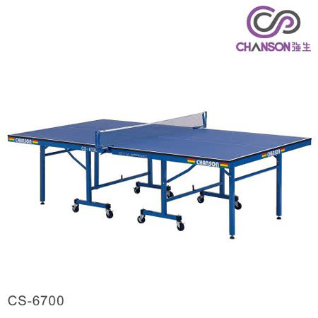 【強生CHANSON】標準規格桌CS-6700