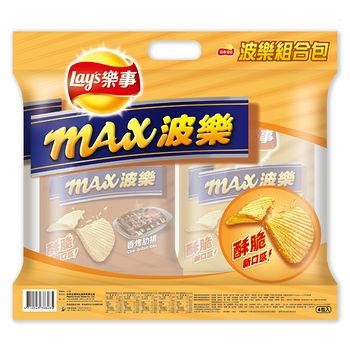 樂事波樂厚片洋芋片組合包4包