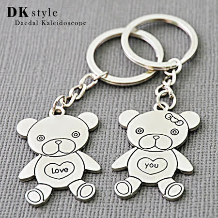 《DK Style》珍愛鑰匙圈-熊熊的愛★情人節、聖誕節、生日送禮必備★