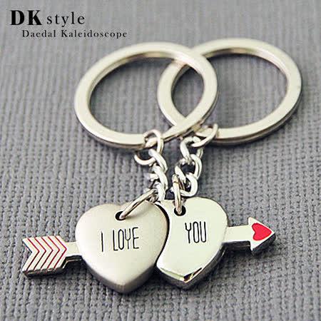 《DK Style》珍愛鑰匙圈-心有所屬★情人節、聖誕節、生日送禮必備★