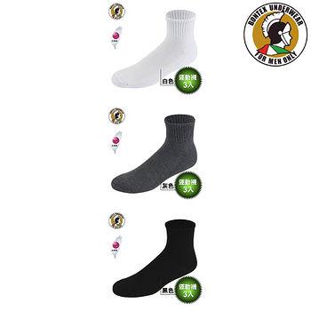 賓漢氣墊船型襪*3雙/組