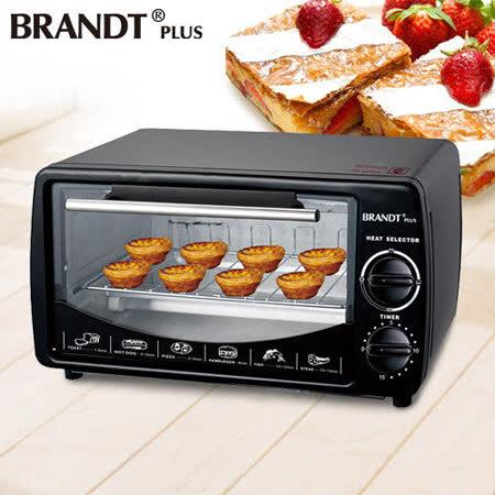 【BRANDT白朗】8L雙旋鈕電烤箱(BO-2990)