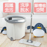《Udlife》企鵝桶專利手壓式平面拖把組