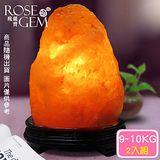 【瑰麗寶】精選玫瑰寶石鹽晶燈9-10kg 2入