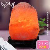 【瑰麗寶】精選玫瑰寶石鹽晶燈10-11kg 2入