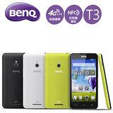 BenQ T3 LTE 4.5吋四核心亞太智慧手機- 加碼送翻頁式皮套+亮面增艷防刮保護貼+Q10保濕面膜