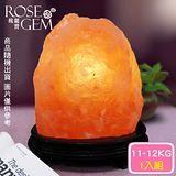 【瑰麗寶】精選玫瑰寶石鹽晶燈11-12kg 1入
