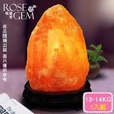 【瑰麗寶】精選玫瑰寶石鹽晶燈13-14kg 1入
