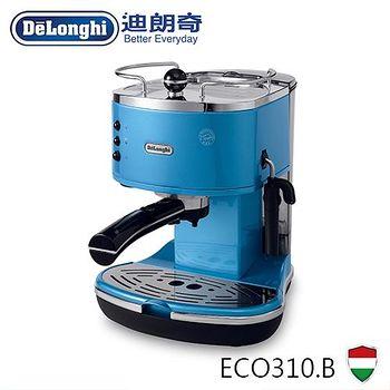 義大利 De'Longhi 義大利 De'Longhi 迪朗奇Icona系列義式濃縮咖啡機 ECO310/B