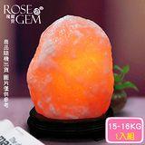 【瑰麗寶】精選玫瑰寶石鹽晶燈15-16kg 1入