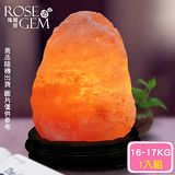 【瑰麗寶】精選玫瑰寶石鹽晶燈16-17kg 1入