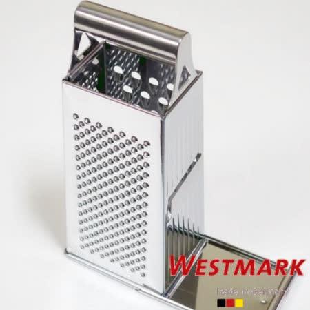 《德國WESTMARK》Quattro 不鏽鋼四面用蔬果(起士)刨絲器 1138 2270