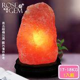 【瑰麗寶】精選玫瑰寶石鹽晶燈17-18kg 1入