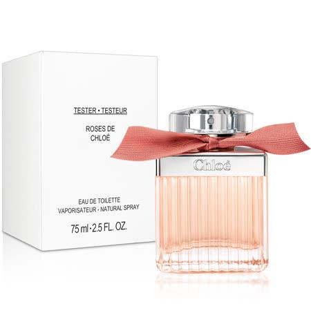 Chloe 玫瑰女性淡香水-Tester(75ml)-送針管隨機款
