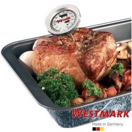 《德國WESTMARK》不鏽鋼肉類溫度計 120°C  1269 2270