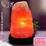【瑰麗寶】精選玫瑰寶石鹽晶燈18-19kg 1入