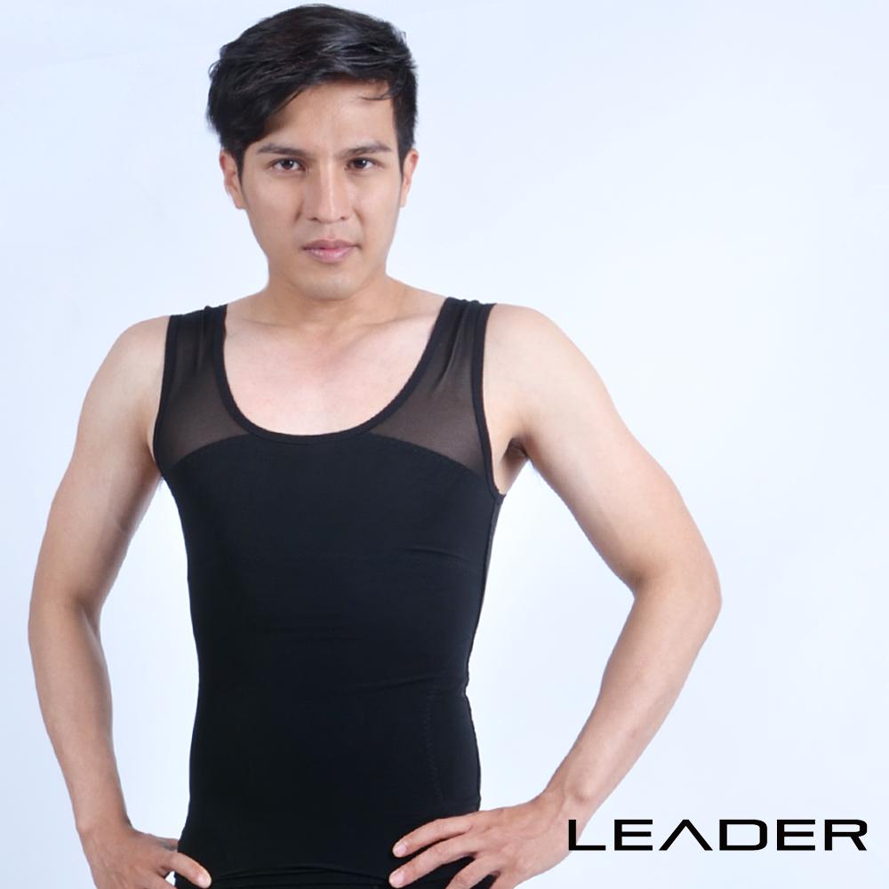 【LEADER】高機能強塑腰腹版背心 男性塑身衣 (黑色)