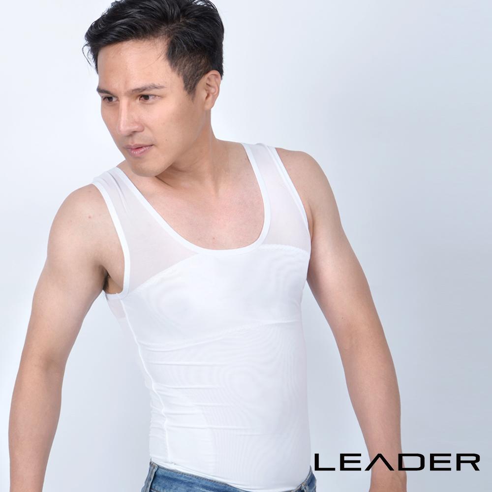 【LEADER】高機能強塑腰腹版背心 男性塑身衣(白色)