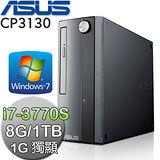 ASUS華碩 CP3130【福爾摩斯】Intel i7-3770S四核心 獨顯 Win7電腦(CP3130-37SAA7E)