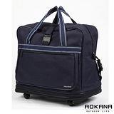 AOKANA奧卡納-MIT雙層可加大四輪旅行袋/托輪袋(沉穩藍)31