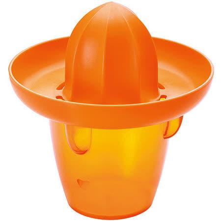 《KOZIOL》過濾榨汁器(橘)