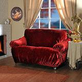 《格藍傢飾》奢華絲光彈性沙發便利套-紅1人座