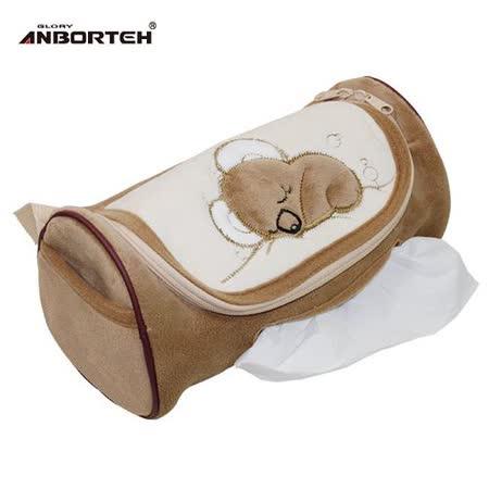 【安伯特】可愛無尾熊面紙套(褐色款)