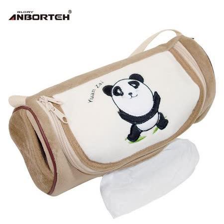 【安伯特】可愛貓熊面紙套(褐色圓仔款)