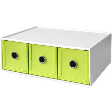 《Waybe》PP三抽收納盒(綠)