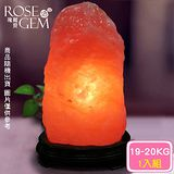 【瑰麗寶】精選玫瑰寶石鹽晶燈19-20kg 1入