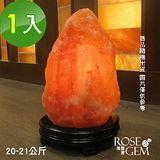 【瑰麗寶】精選玫瑰寶石鹽晶燈20-21kg 1入