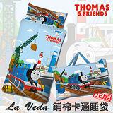 La Veda【鋪棉+內胎】湯瑪士小火車兒童睡袋