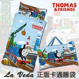 La Veda【睡袋+內胎】湯瑪士小火車兒童睡袋