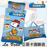 La Veda【睡袋+內胎】SNOOPY打棒球(藍)兒童睡袋