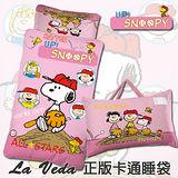 La Veda【睡袋+內胎】SNOOPY打棒球(粉)兒童睡袋
