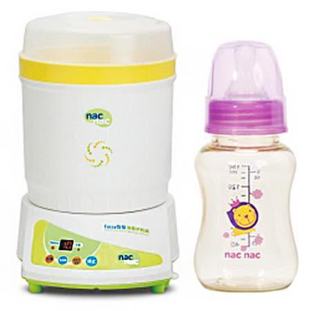 Nac Nac Fuzzy制菌負離子烘乾消毒鍋+PES標準葫蘆奶瓶/150ml