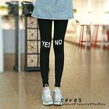 【ENNE】時尚休閒YES/NO字母印花顯瘦褲
