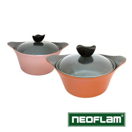 【好物分享】gohappy 線上快樂購韓國NEOFLAM Venn系列 20cm陶瓷不沾湯鍋 EK-C20評價怎樣高雄 大 遠 百 影 城