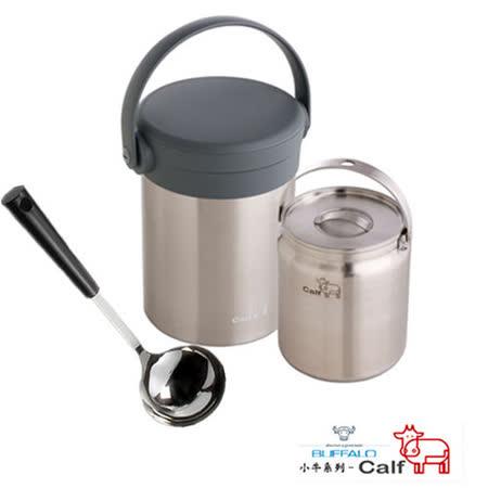 【牛頭牌】小牛燜燒提鍋3.2L(灰色含內鍋)送原廠小牛不鏽鋼小湯杓