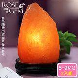 【瑰麗寶】精選玫瑰寶石鹽晶燈8-9kg 2入