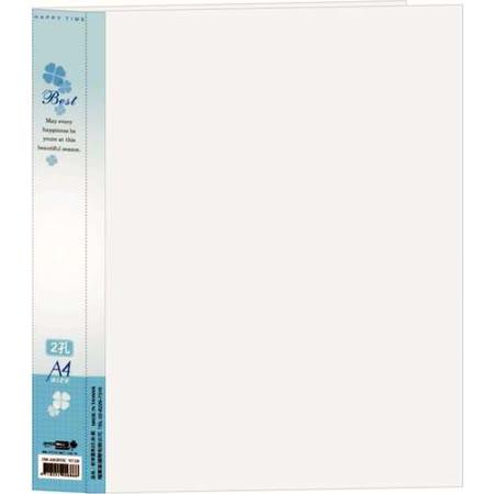 【檔案家】新幸運草(2)孔夾3.5CM    - 藍色